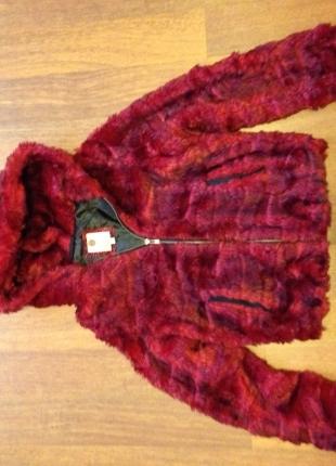 Bershka kürk ceket