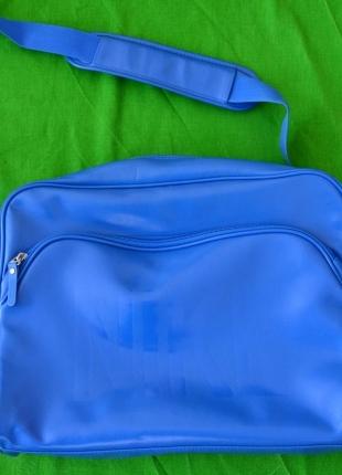 Mavi Nike Çanta