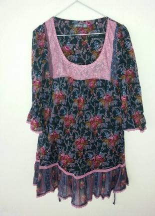 Empirme Desen Koton Elbise
