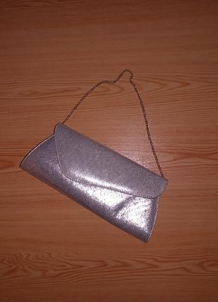 Gümüş Canta Accessorize