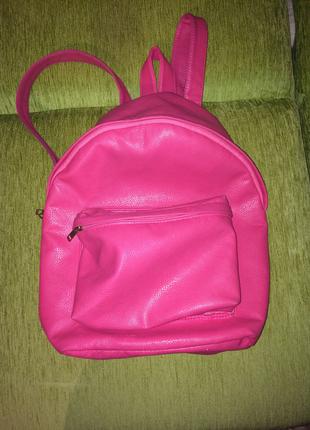 universal Beden Pembe sırt çantası iyi durumda