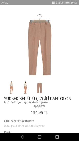 Yargici Yuksek Bel Utu Cizgili Pantalon Pantolon