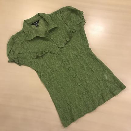 Cubus Dantel Lycrali Gömlek Yeşil Bilstore