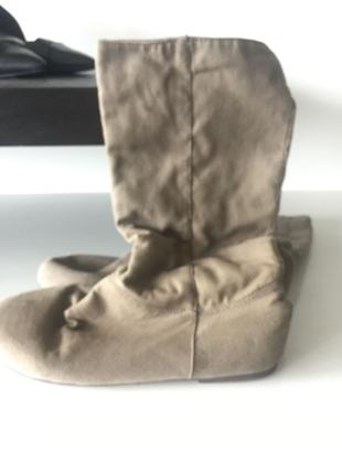 Gap keten çizme