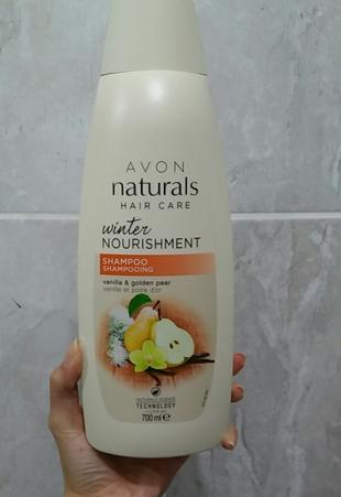 Avon Vanilya Ve Armutlu Şampuan 700 Ml Avon