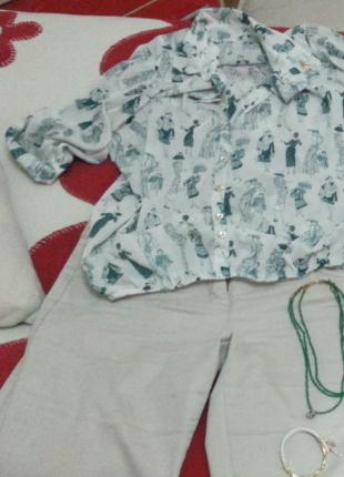Markasız Ürün kombin pantolon gömlek çantalar 25 er lira