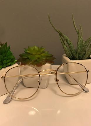 Vintage Love Şeffaf Çerçeveli Gözlük