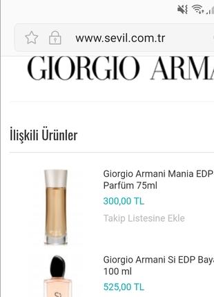 Giorgio Armani Mania Edp 75Ml Armani