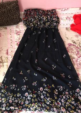 Uzun Elbise Koton