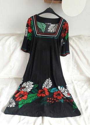 Elbise Koton Günlük elbise